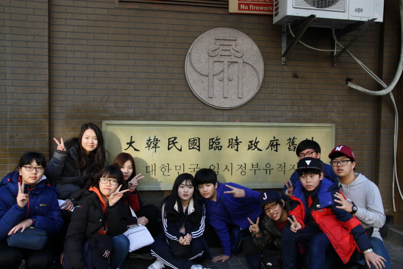 CHINA_0095.JPG